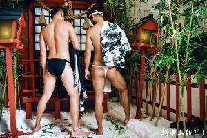 japanese,festival,thongs,cotton,ecchu Fundoshi,underwear