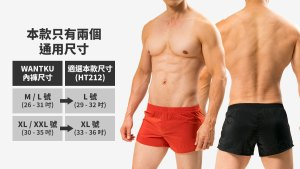 霧面,微反光,居家,短褲,matte,micro-reflective,home-type,shorts,htT212