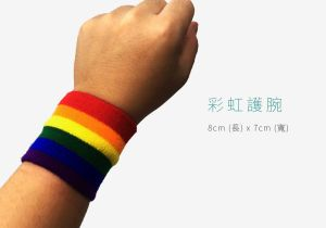彩虹,周邊商品,護腕,rainbow,wristbands