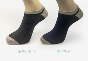 超值,氣墊,後底,船型襪,旅行,單次性使用,valueable,cushion,back,socks,travel,one time used
