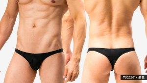 wantku,基本款,無痕,丁字褲,男內褲,basic types,seamless,thongs,underwear,t3220