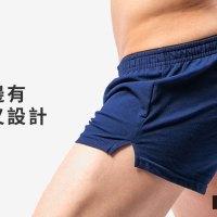 TCG911 針織棉GCUP平口褲上市