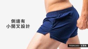 willmax,彈性,棉,g-cup,平口褲,男內褲,elastic,cotton,trunks,underwear,tcg9110