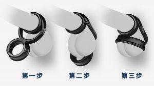 矽膠,三環,公雞環,silicone,three rings,cock ring