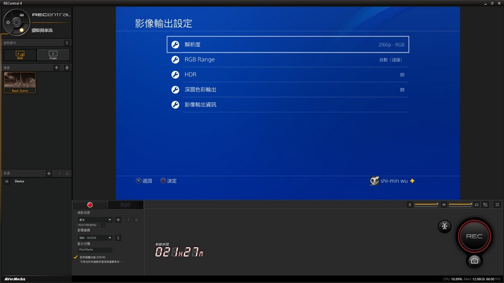 AVerMedia LGP2 PLUS 實況擷取盒 GC513 測試分享 / 支持 4K pass-thru | XFastest News
