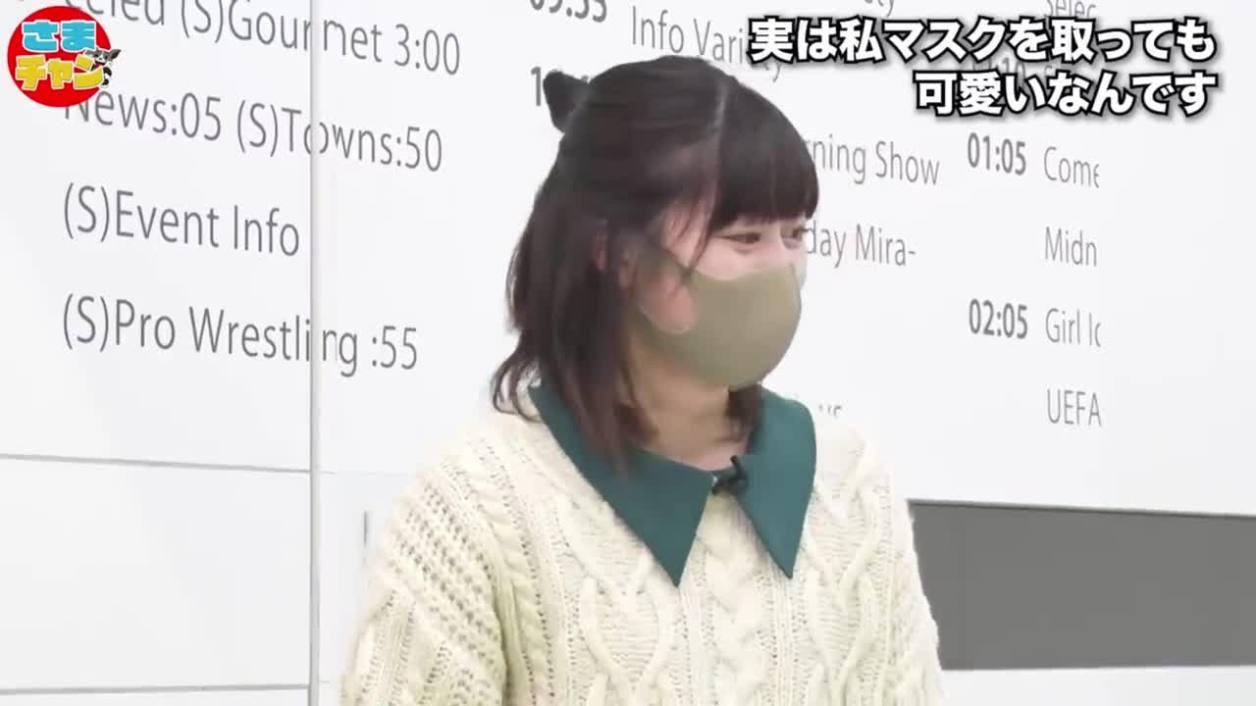 【バラエティ】AD飯田さん!?マスク取ったら、想像と違う!?可愛い??