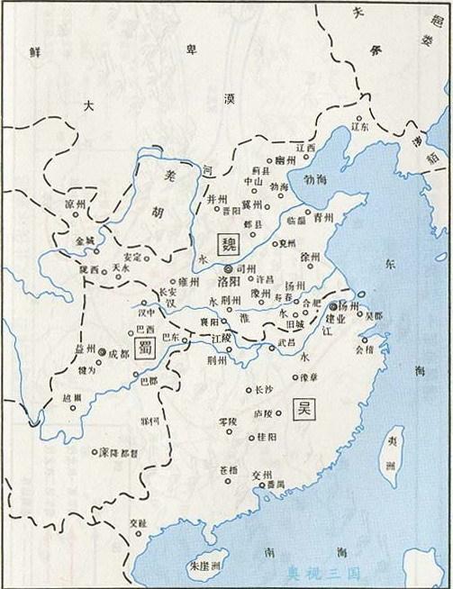三國地圖圖片