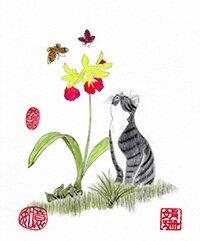 Le chat à l'orchidée 1