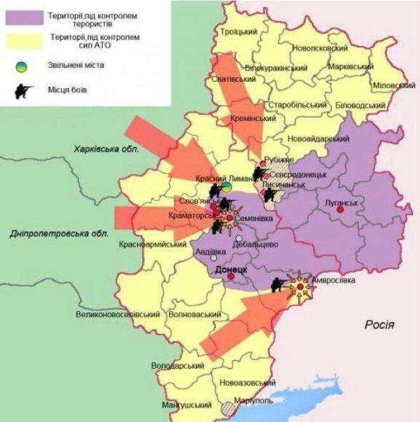 Carte du Donbass - Ukraine2014