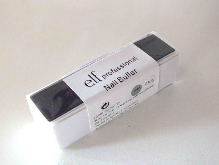 haut-elf-eyeslipsface-base-fixante-spray-fixant-kit-sourcils-medium-long-lasting-lustrous-eye-shadow-toast-swatch (6)