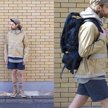 "CORDURA Nylon ""Outside""/KHAKI"