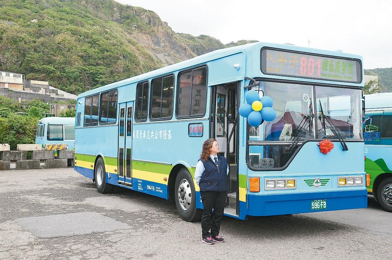 基隆新公車再報到 10舊車也「拉皮」 | 好房網News