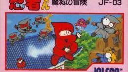 Ninja-Kun