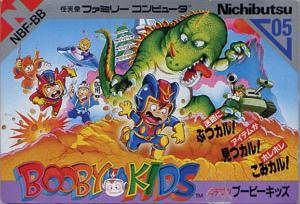 Booby Kids