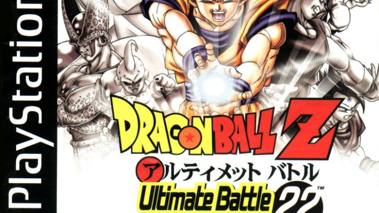 Ultimate Battle 22