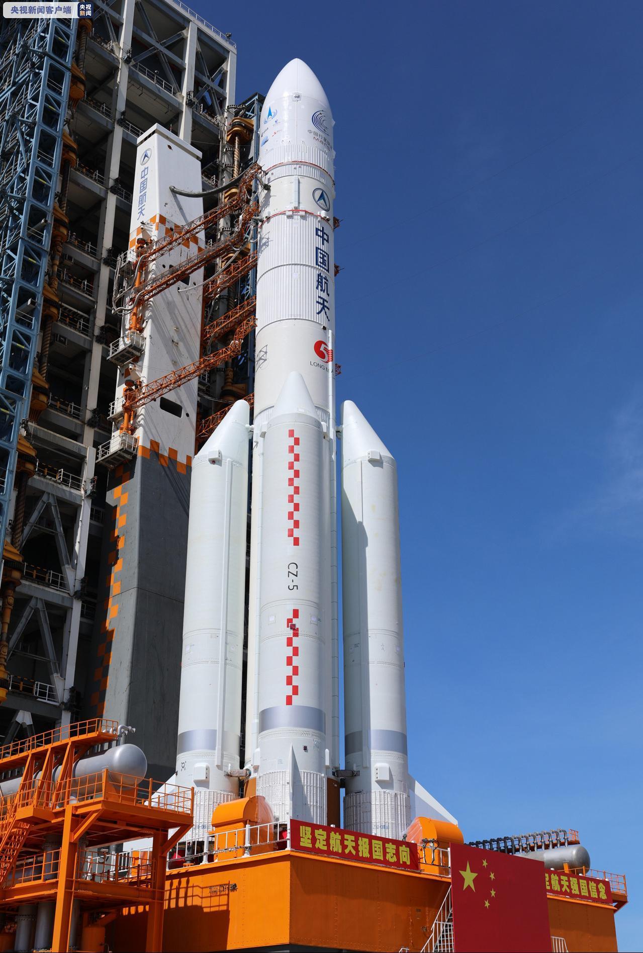 中國首次火星探測任務探測器成功發射 邁出中國行星探測第一步 - 重慶日報