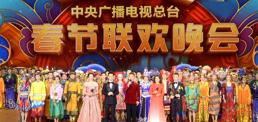 2019春晚官網__央視網(cctv.com)