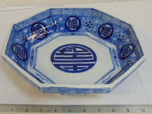 Blue & white early porcelain Chinese octagonal bowl,