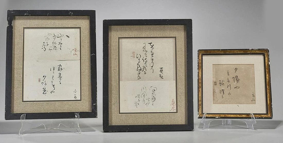 Group of Three Korean Framed Calligraphic Works