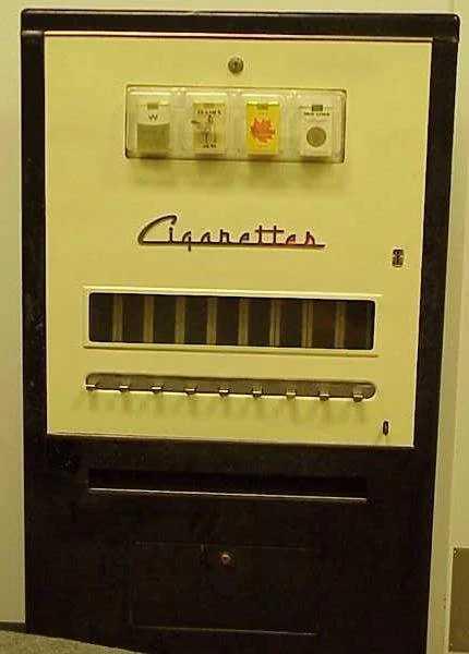 1383 Vintage 25 Cent Cigarette Machine