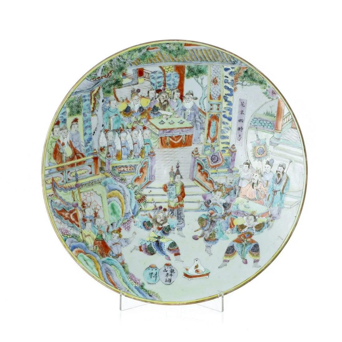 Large Mandarin Plate in Chinese Porcelain, Guangxu