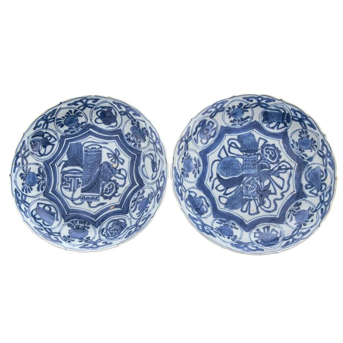 Pair of Chinese Kraak Ware Bowls
