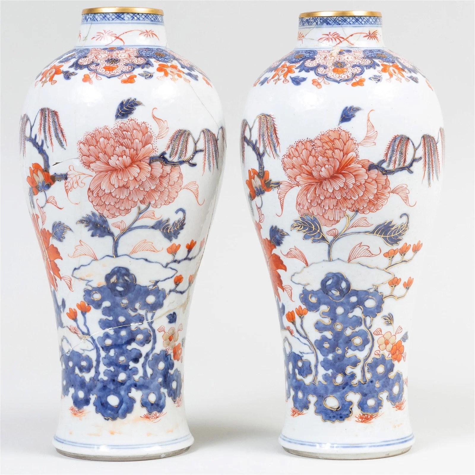 Pair of Chinese Export Imari Jars with Later Metal