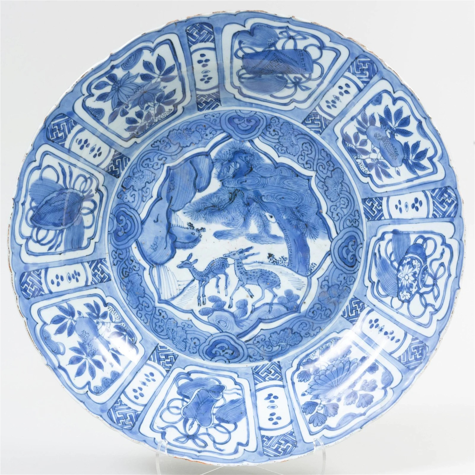 Chinese Blue and White Porcelain Charger Decorated with