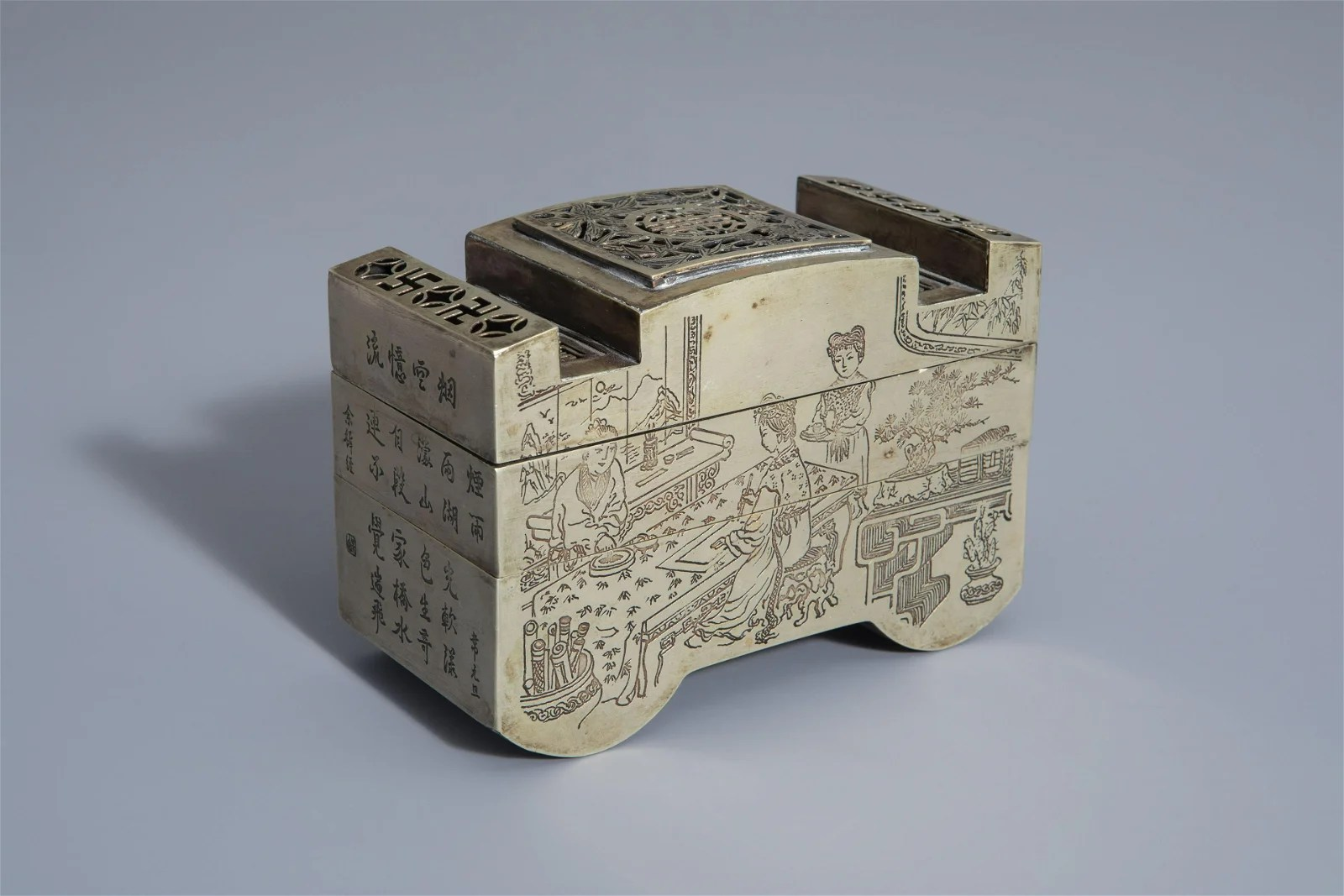 A Chinese three-piece paktong incense clock, marked,