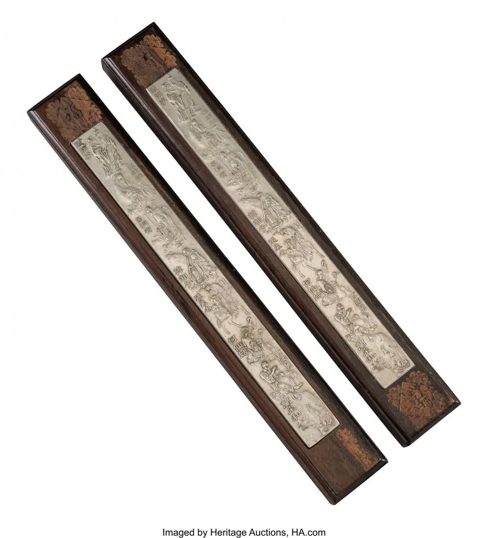 27063: A Pair of Chinese Silver and Hardwood Paper Weig