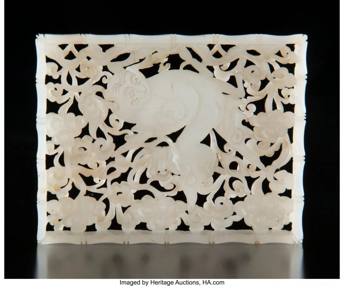 78046: A Chinese Carved White Jade Belt Plaque, Ming Dy