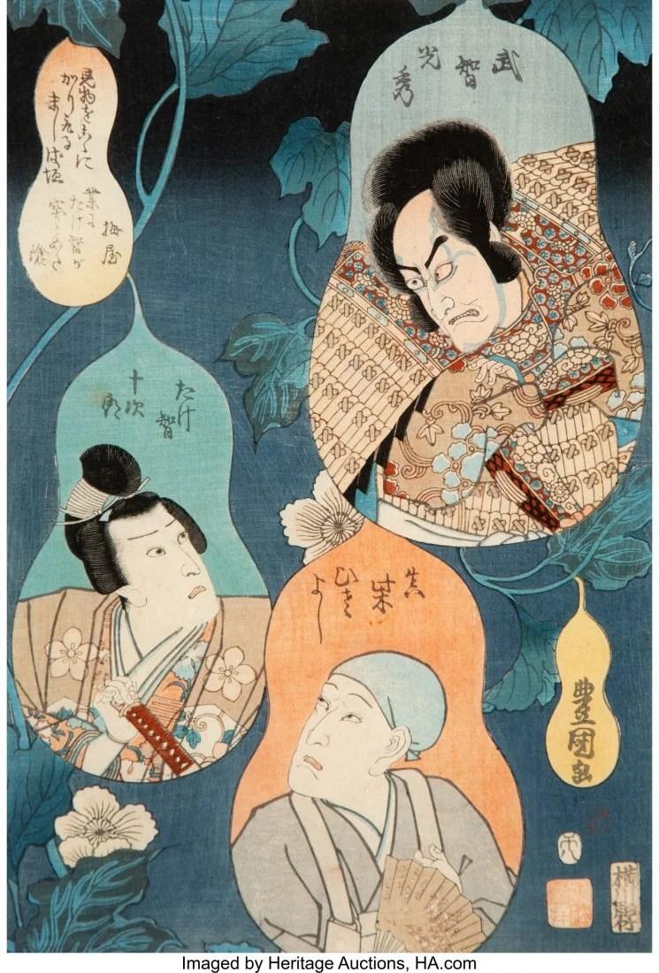 78417: Utagawa Kunisada (Japanese, 1786-1864) Takechi M