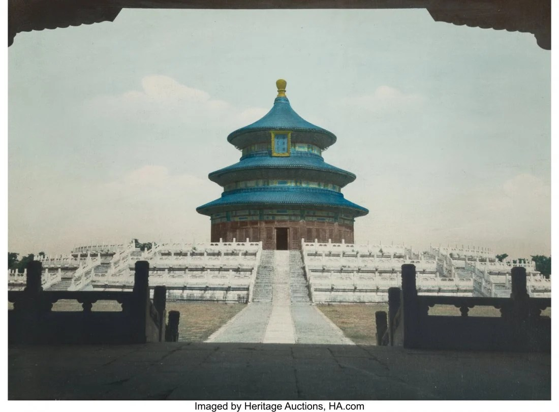 78314: A Hand-Tinted Temple of Heaven Photograph in Car