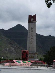 青藏川藏公路紀念碑_360百科