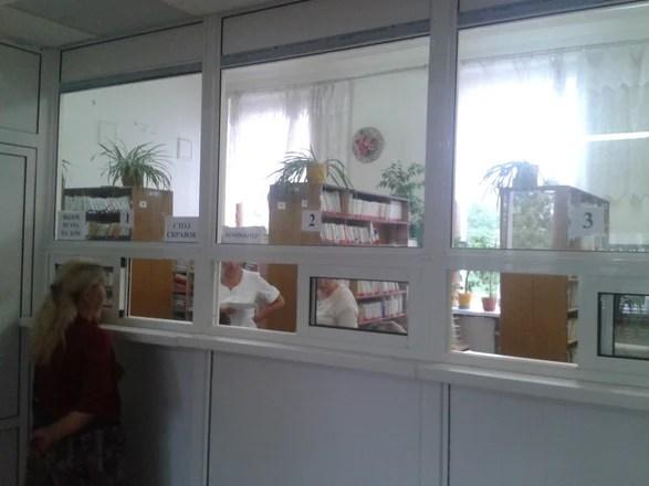 Детская городская больница поликлиника №4 на улице ...