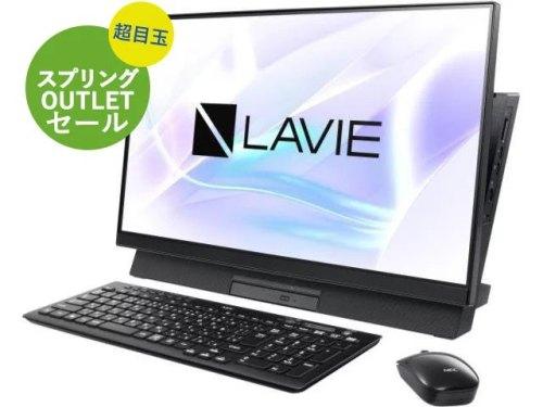 LAVIE Direct DA(S)