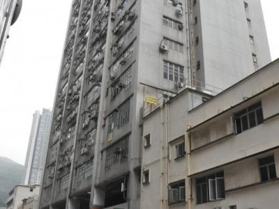 裕豐工業大廈屋苑詳細資料及租/售樓盤資訊-香港591房屋交易網