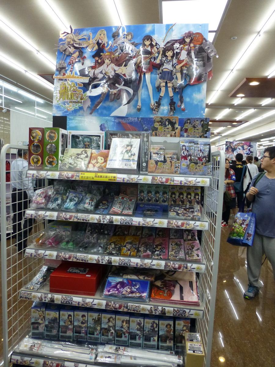 日本動漫精品連鎖店「animate」安利美特 臺北總店即日起遷址擴大開幕 - 巴哈姆特