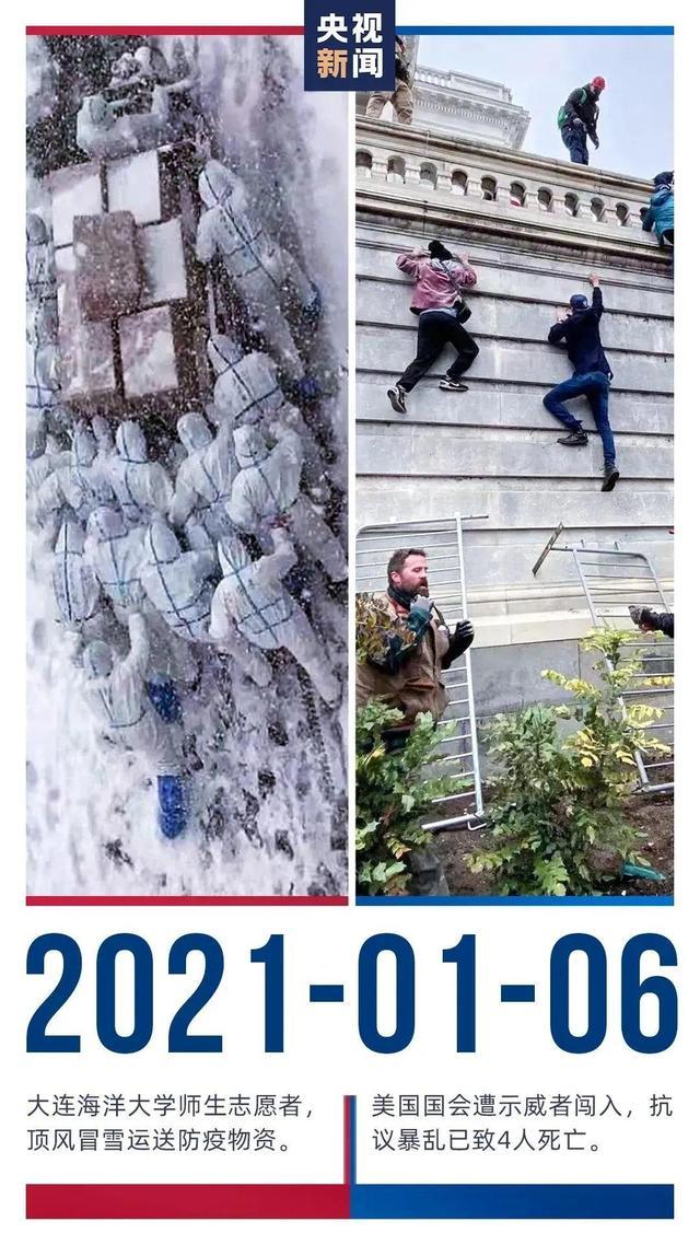 دو عکس در یک قاب؛ مقایسه مبارزه با کرونا و اعتراض در کنگره_fororder_0109-1