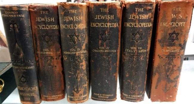 Ιουδαϊσμός dating
