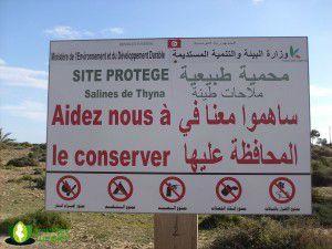 reserve-thyna-sfax-tunisie-300x225