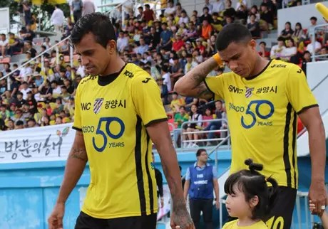 Wanderson é destaque na Coréia do Sul (Foto: Divulgação / Jeonnam Dragons FC)