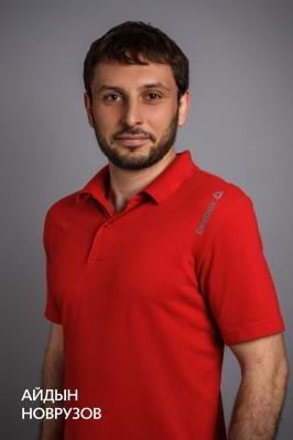 Новрузов Айдын - тренер (Москва)