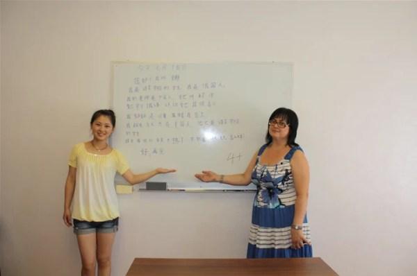 Школа китайского языка КитаEast на метро Павелецкая ...