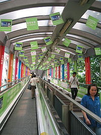 200px-Central-Mid-levels_escalator_.jpg