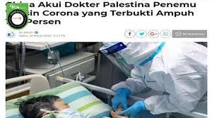 Photo of Hoax China Akui Dokter Palestina Penemu Vaksin Corona Dan Ampuh 100 Persen