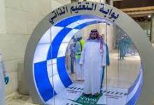 Photo of Cegah Covid 19 Arab Saudi Bikin Gerbang Sterilisasi Di Masjidil Haram