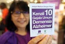 Photo of Alzheimer BIsa Dideteksi 20 Tahun Sebelumnya