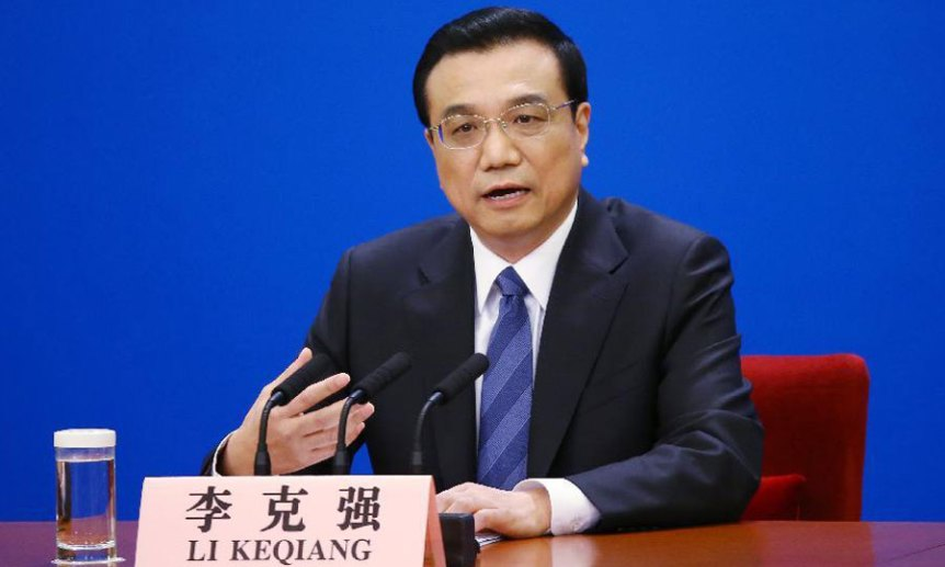 Resultado de imagen para primer ministro chino, Li Keqiang