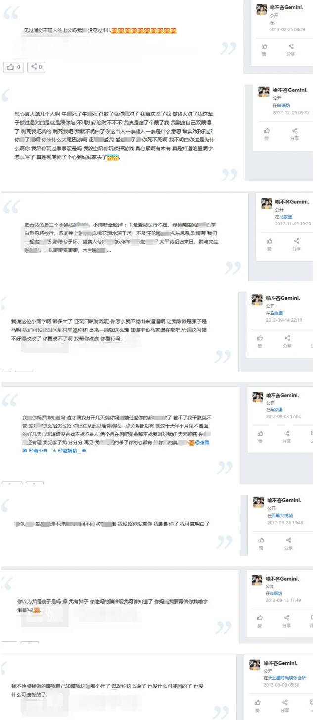 d7a9feffaceb4b26aaa9361a3c2baf1f Yu Yan from THE9 Apologizes For Her Rude Behaviour In The Past And Promises Fans To Improve